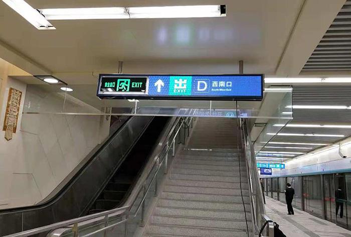 地铁导向LED显示屏